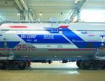 Корпорация Сплав поставила сильфонные клапаны Тихвинскому вагоностроительному заводу