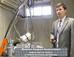 Видеорепортаж, ч.7.: АБС ЗЭиМ Автоматизация, испытательная лаборатория средств автоматизации и приводов, выпускаемых на предприятии