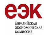 Началось общественное обсуждение проекта решения Совета Евразийской экономической комиссии «О требованиях к магистральным трубопроводам для транспортирования жидких и газообразных углеводородов»