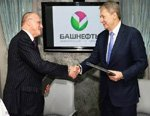 «Башнефть» и Emerson подписали Меморандум о сотрудничестве