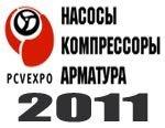 За пять минут до открытия выставки PCVExpo 2011!