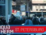 ЭФ-СИ-ЭС Автоматика представит решения Bürkert на выставке Aquatherm St. Petersburg