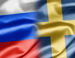 Россия и Швеция обсудят вопросы инвестиционного сотрудничества