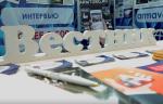 IX Петербургский международный газовый форум. Обзорный видеорепортаж с выставки от МГ ARMTORG