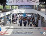 Самараволгомаш примет участие в XXV Юбилейной международной выставке «Газ. Нефть. Технологии»