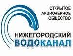 Генеральный дилер Старооскольского Арматурного Завода успешно прошел прошел аккредитацию в ОАО Нижегородский водоканал