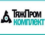 Руководство ООО ТяжПромКомплект г. Санкт-Петербург посетило ОАО Армалит-1