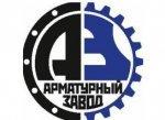 Арматурный завод принял участие в выставке ПАО НК Лукойл