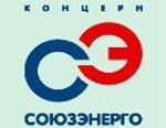 «СоюзЭнерго» поставил оборудование для Змиевской ТЭС