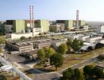 СНПО изготовит запчасти к центробежным насосам для АЭС «Пакш»