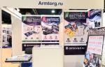 ARMTORG на IX Петербургском международном газовом форуме