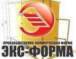 ООО ПКФ «Экс-Форма» провела обучающий семинар по газовому оборудованию и трубопроводной арматуре в Йошкар-Оле