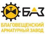Благовещенский арматурный завод принял участие в выставке CaspianOil& Gas-2013 «Нефть и газ, нефтепереработка и нефтехимия Каспия»