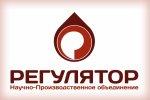 НПО «Регулятор» принял участие в круглом столе по вопросам надёжности трубопроводной арматуры и оборудования на объектах «Газпром»
