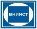 Представители АО ВНИИСТ и ПАО «ГАЗПРОМ» провели совместную рабочую встречу
