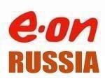 Состоялся Совет директоров ОАО «Э.ОН Россия»
