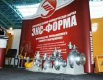 ООО ПКФ ЭКС-ФОРМА открыло филиал в Екатеринбурге
