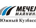 «Южный Кузбасс» модернизирует обогатительную фабрику «Красногорская»