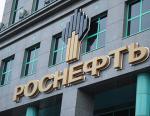 Роснефть приобретёт Башнефть без торгов