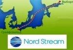 Газпром: Nord Stream готов! - Изображение
