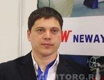 NEWAY. Интервью с А.М. Давыдовым: Мы готовы поставлять для потребителей эксклюзивную и надежную трубопроводную арматуру