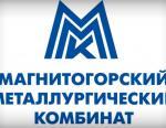 ММК принимает межзаводскую школу по производству горячекатаного листа