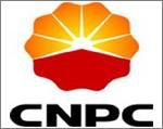 Трубы для ВСТО будет поставлять дочка китайской государственной нефтяной компании (CNPC)