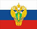Ростехнадзор выявил 9 нарушений в ходе проверки филиала ОАО «Мосэнерго» «ТЭЦ-17»