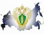 Ростехнадзор пояснил об изменениях Федерального закона №116-ФЗ «О промышленной безопасности опасных производственных объектов», вступивших в силу с 1 января