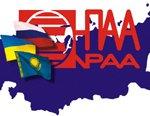 Рынок: НПАА разместила статистику цен на трубопроводную арматуру за 3 квартал 2014 г.