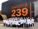 Специалисты Группы компаний LD посетили цех Высота 239 Челябинского трубопрокатного завода