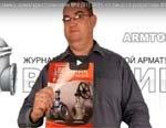 Презентация «Вестника арматуростроителя» №3 (31) 2016, от лица гл.редактора Игоря Юлдашева