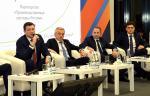На форуме «Лидеры ПСР» обсудили ход программы по повышению производительности труда