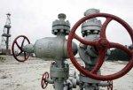 Челябинскгоргаз начинает программу ремонтов-2010