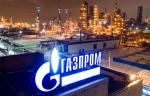 В «Газпроме» обсудили реализацию крупнейших инвестиционных проектов