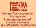 Инициативы НПАА по трубопроводной арматуре для ЖКХ получили поддержку