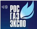 Анонс 2012: 16-я Международная специализированная выставка газовой промышленности и технических средств для газового хозяйства «РОС-ГАЗ-ЭКСПО»