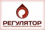 НПО «Регулятор» успешно прошло аудит «Сибур»