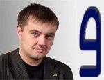 ГК LD, ЧСГС, интервью с ген.директором Левиным Д.О. в рамках PCVExpo-2011