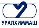 Завод «Уралхиммаш» отмечает 70-летие!