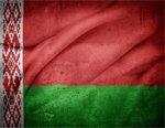 Опубликован план госстандартизации Беларуси на 2015: изменения техрегламентов ТС и разработка стандартов