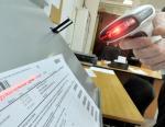 ВМЗ приступил к внедрению электронных технологических паспортов на производстве