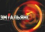 Заказы: «ЭМАльянс» поставит оборудование для реконструкции Трипольской ТЭС