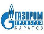 «Газпром» реконструировал по мировому уровню Учебный центр в Саратове