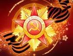 9 мая: ОАО «Трубодеталь» поздравит новосинеглазовских ветеранов с Днем Победы