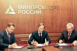 Денис Мантуров подписал СПИК о строительстве калийного комбината в Пермском крае
