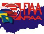 НПАА приглашает на совещание: Вывод из эксплуатации и обращение с РАО и ОЯТ. Модернизация оборудования АЭС, ТОиР, продление продолжительности эксплуатации. Радиационная и пожарная безопасность, экология АЭС