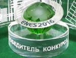 Проекты «Татнефти» - среди победителей всероссийских конкурсов