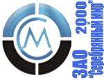 «Серебряный мир 2000» получил сертификат соответствия на отводы гнутые
