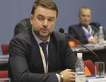 Доклад Сухолитко А.А. («ОРГЭНЕРГОГАЗ»): «Допуск поставщиков к объектам ПАО «Газпром»